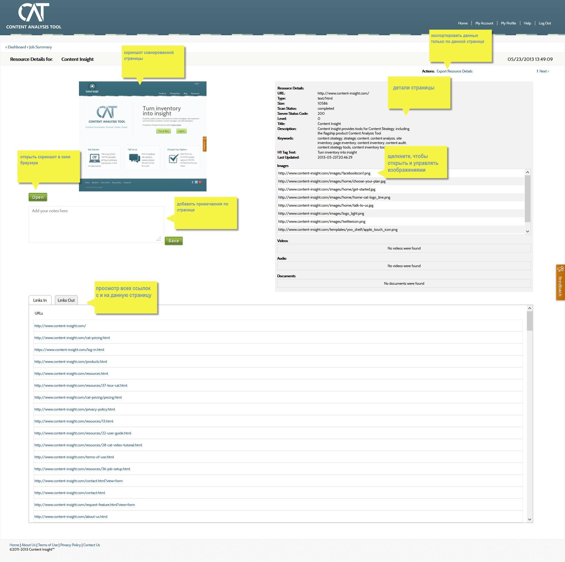 Клиентуру писатель разработка продвижение поддержание сайтов работа требует знаний програ linkedin продвижение компании